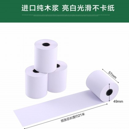 57mm*50mm Thermal Paper POS Receipt Bluetooth Thermal Printer (4 Rolls Pack)