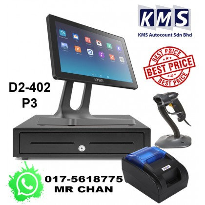 Android All in One 10inch + Cash Drawer + Thermal Printer 58mm + Barcode Scanner + Loyverse software for Retail