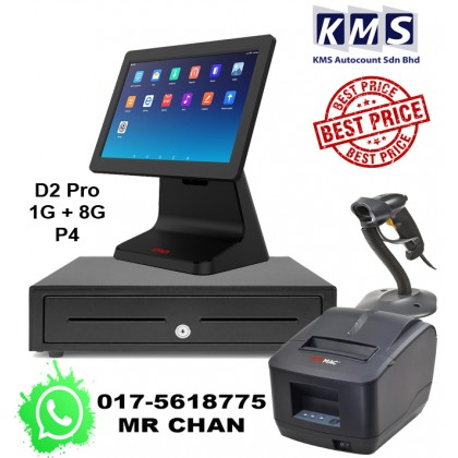 Android All in One 10 inch Build in Battery + Cash Drawer + Thermal Printer 80mm + Barcode Scanner + Loyverse software for Retail